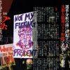 今週の『週刊SPA!』巻頭コラムは、大統領選について。買って読め!!